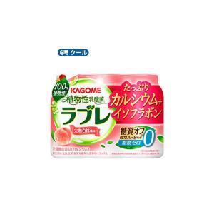 カゴメ ラブレLight 1食分のカルシウム&ビタミンD(80ml×3P×6)×1ケース【クール便】...