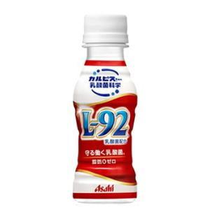 【3ケース】 カルピス 守る働く乳酸菌 L-92 100mlペット100ml×90本〔体調維持 乳性飲料 飲みきれるサイズ 小容量〕 送料無料|plusin