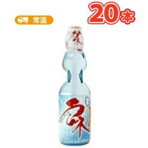 白バラ瓶ラムネ(胴ラベル付) 200ml×20本 ハタ鉱泉 瓶 ビン 炭酸飲料 ビー玉|plusin