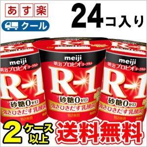 明治 R-1 ヨーグルト 砂糖0食べるタイプ (112g ×...