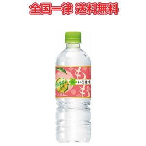 コカ・コーラ い・ろ・は・す白桃 555mlPET×24本|plusin