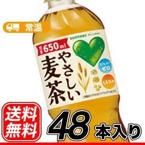 最安値挑戦中 サントリー GREEN DAKARA(やさしい麦茶)ペットボトル(650mL×24本入)2ケース増量 暑さ対策/グリーン ダカラ / ダカラ / dakara 麦茶