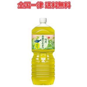 最安値挑戦中 コカ・コーラ 綾鷹  茶葉のあまみ ペコらくボトル 2L×6本|plusin
