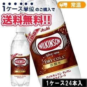 サントリー GREEN DAKARA(やさしい麦茶)ペットボトル(650mL×24本入)増量[スポーツドリンク]