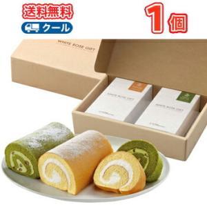 白バラ大山高原ギフト ロールケーキと抹茶ロールケーキの詰め合わせクール便 /お中元/ギフト/お歳暮/贈り物|plusin