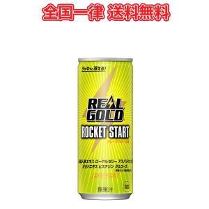 コカ・コーラ リアルゴールドシャープアップ 250ml缶|plusin