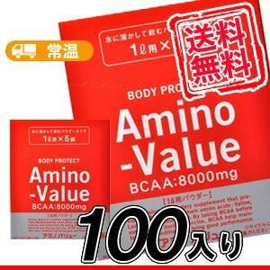 アミノバリューパウダー8000 1L用粉末/47g×100 アミノバリュー 粉末 パウダータイプ 1L アミノバリュー 大塚製薬|plusin