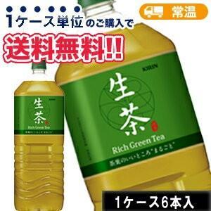 キリン 生茶 2Lペット 6本入KIRIN なま茶 なまちゃ お茶 緑茶|plusin