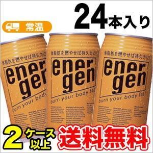 大塚製薬 エネルゲン 缶 340ml×24本 水・飲料 飲料・ソフトドリンク/清涼飲料/スポーツドリンク(飲料タイプ)|plusin