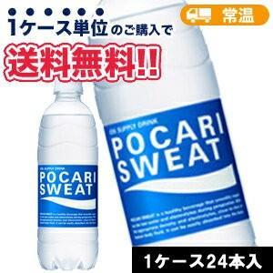 大塚製薬 ポカリスエットペットボトル(500ml×24本) ...