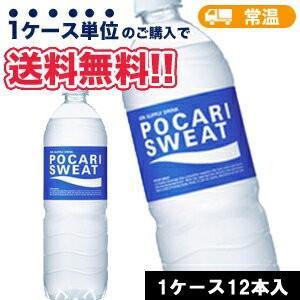 大塚製薬 ポカリスエットペットボトル(900ml×12本) ...