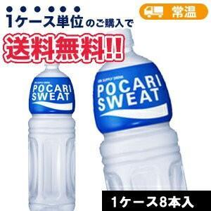大塚製薬 ポカリスエットペットボトル(1.5L×8本) ポカ...