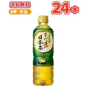 アサヒ なだ万監修日本茶 PET(430ml×24本入) 緑茶 お茶 ケース販売 まとめ買い ペット...