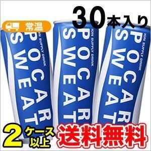 大塚製薬 ポカリスエット 缶(245ml×30本)ポカリ ポカリスエット  ケース販売 スポーツドリンク 水