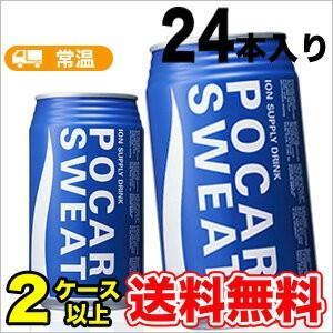 大塚製薬 ポカリスエット 缶(340ml×24本) ポカリ ...