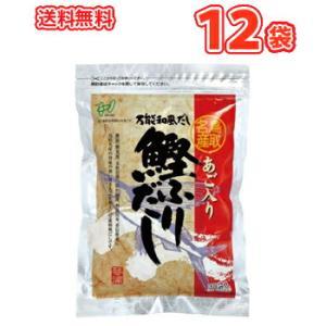 ヘイセイ あご入り鰹ふりだし(8g×50包入り)12袋 鳥取県民が選ぶ(とっとりうまいもん100)受賞|plusin