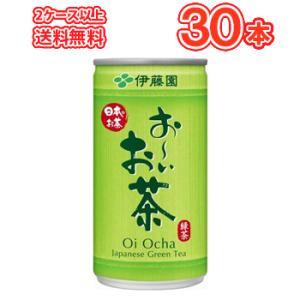 伊藤園 おーい 緑茶 缶 190g×30本入〔おーい 緑茶 日本のお茶 おちゃ おーいおちゃ〕  2...