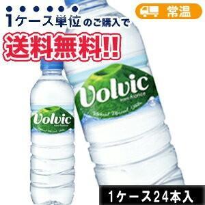 キリン ボルヴィック PET 500ml×24本 ペットボトル ケース販売 まとめ買い ボルビック ミネラルウォーター 水|plusin