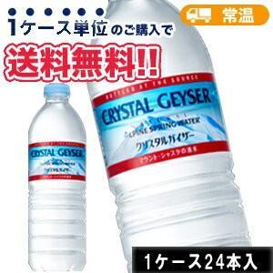大塚食品 クリスタルガイザー ペットボトル (500ml×2...