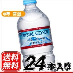 大塚食品 クリスタルガイザー ペットボトル (700ml×24本) PET ケース販売 まとめ買い ...