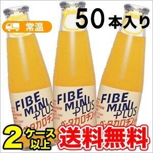 大塚製薬 ファイブ ミニ プラス ビン 100ml×50本 健康食品 栄養・美容系飲料/栄養・美容系飲料全部/食物繊維飲料(ファイバー飲料)|plusin