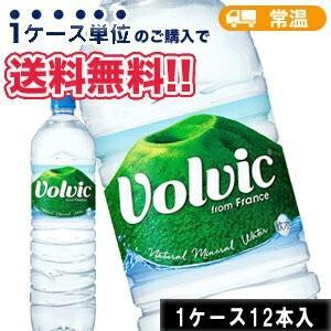 キリン ボルヴィック PET 1.5L××6本/2ケースペットボトル ケース販売 まとめ買い ボルビック ミネラルウォーター 水|plusin