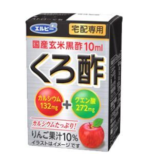 エルビー カルシウムたっぷり くろ酢 宅配専用 125ml×30本 栄養機能食品 黒酢|plusin