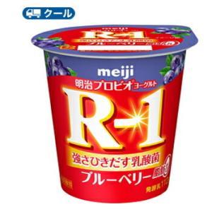 明治R-1 ヨーグルト 食べるタイプ(ブルーベリー)(112g ×24コ)クール便 数量限定AS ヨーグルト 明治特約店|plusin