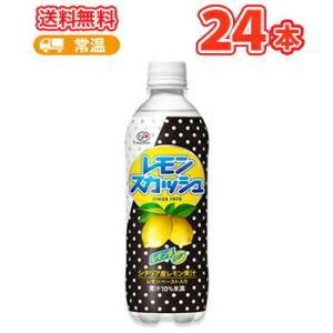 伊藤園 不二家 レモンスカッシュ 500ml×24本入〔PETレモン れもん 炭酸飲料 ペット〕|plusin