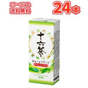 アサヒ 十六茶 250ml紙パック 24本入〔お茶 ブレンド茶 カフェインゼロ 糖類ゼロ カロリーゼロ〕|plusin