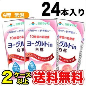 らくのうマザーズ ヨーグルトin 白桃 250ml ×24本...