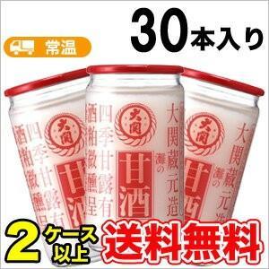 大関 甘酒 190g瓶 30本入〔あま酒 おおぜき あまざけ〕|plusin