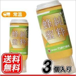 やまと蜂蜜 奈良県産はちみつ200g×3本 ボトル入り  はちみつ 純粋はちみつ 国産 plusin