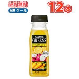 カゴメ グリーンズ シトラスピタヤスムージー210ml 12本入り(クール便)スムージー greens smoothie地域限定販売 plusin
