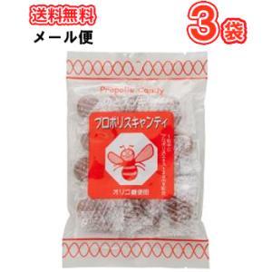 ソーキ プロポリスキャンディ 100g×3袋/メール便 【栄養補助食 プロポリス おやつ あめ 飴 ...