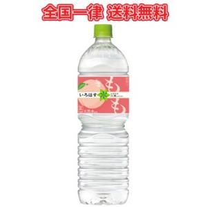 コカ・コーラ い・ろ・は・す 白桃 1555mlPET×8本|plusin