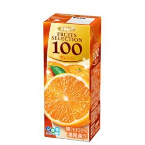 エルビーフルーツセレクション オレンジ100 【200ml×24本入】紙パック〔果汁100% フルー...