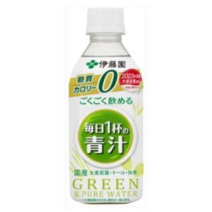 伊藤園 ごくごく飲める青汁 350gペット 24本入×2ケース〔青汁 大麦若葉 ケール 糖質ゼロ 青汁飲料|plusin
