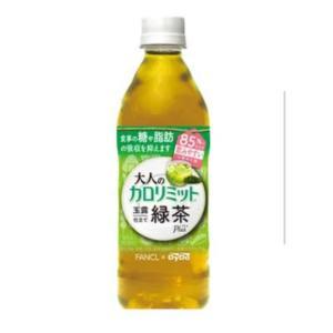 ダイドー 大人のカロリミット  玉露仕立て緑茶プラス 500...