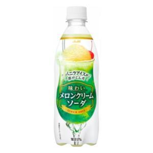 アサヒ カルピス 味わいメロンクリームソーダ 500mペットボトル 24本入〔炭酸飲料 クリームソーダ 乳性飲料〕|plusin