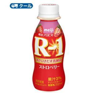 明治 ヨーグルト R-1 ドリンクタイプ ストロベリー  (112ml×12本)  R−1 ヨーグルト 飲むヨーグルト のむヨーグルト 明治特約店 (クール便)|plusin
