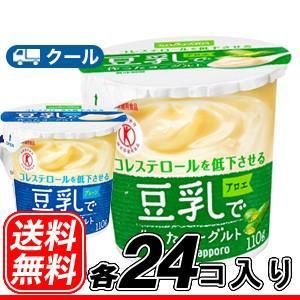 豆乳ヨーグルト 通販