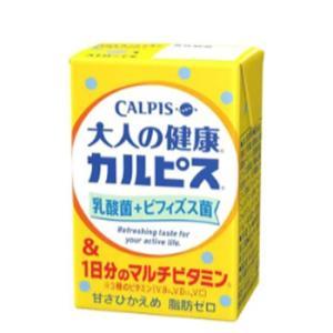 エルビー カルピス 大人の健康カルピス 乳酸菌+ビフィズス菌&1日分のマルチビタミン 125ml×24本/2ケース紙パック 送料無料|plusin