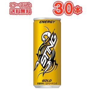 サントリースティング エナジー ゴールド 250g缶 30本入〔エナジードリンク 缶 エナジー トロピカルフレーバー〕|plusin