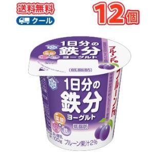 雪印 メグミルク プルーンFe 1日分の鉄分ヨーグルト  食べるタイプ100g×12コ 【クール便】送料無料 鉄・ビタミンB12、葉酸|plusin