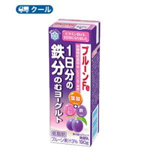 雪印 メグミルク プルーンFe 1日分の鉄分のむヨーグルト190g×18本【クール便】送料無料 鉄・ビタミンB12、葉酸|plusin