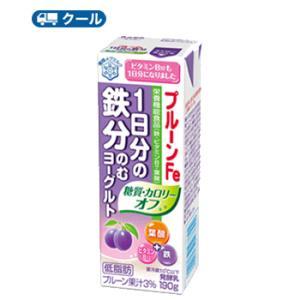 雪印 メグミルク プルーンFe 1日分の鉄分のむヨーグルト 糖質・カロリーオフ190g×18本【クール便】送料無料 鉄・ビタミンB12、葉酸 plusin