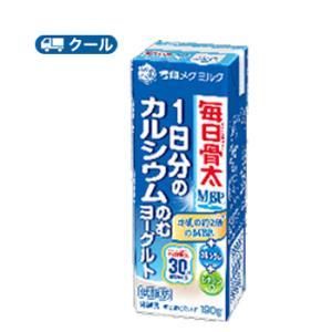 雪印 メグミルク 毎日骨太 1日分のカルシウム のむヨーグルト190g×18本【クール便】送料無 カルシウム、ビタミンD、MBP plusin