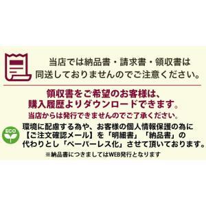 雪印 メグミルク ホイップ 植物性脂肪 / 低脂肪200ml×12本 【クール便】 ケーキ クッキー お菓子 plusin 04
