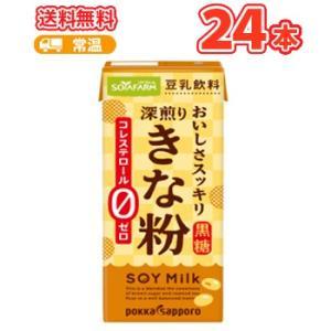 店長おすすめ ソヤファーム おいしさスッキリ きな粉 豆乳飲料 200ml ×24本|plusin